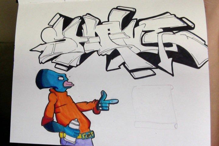 Graffiti (Shave)