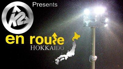 En Route Hokkaido