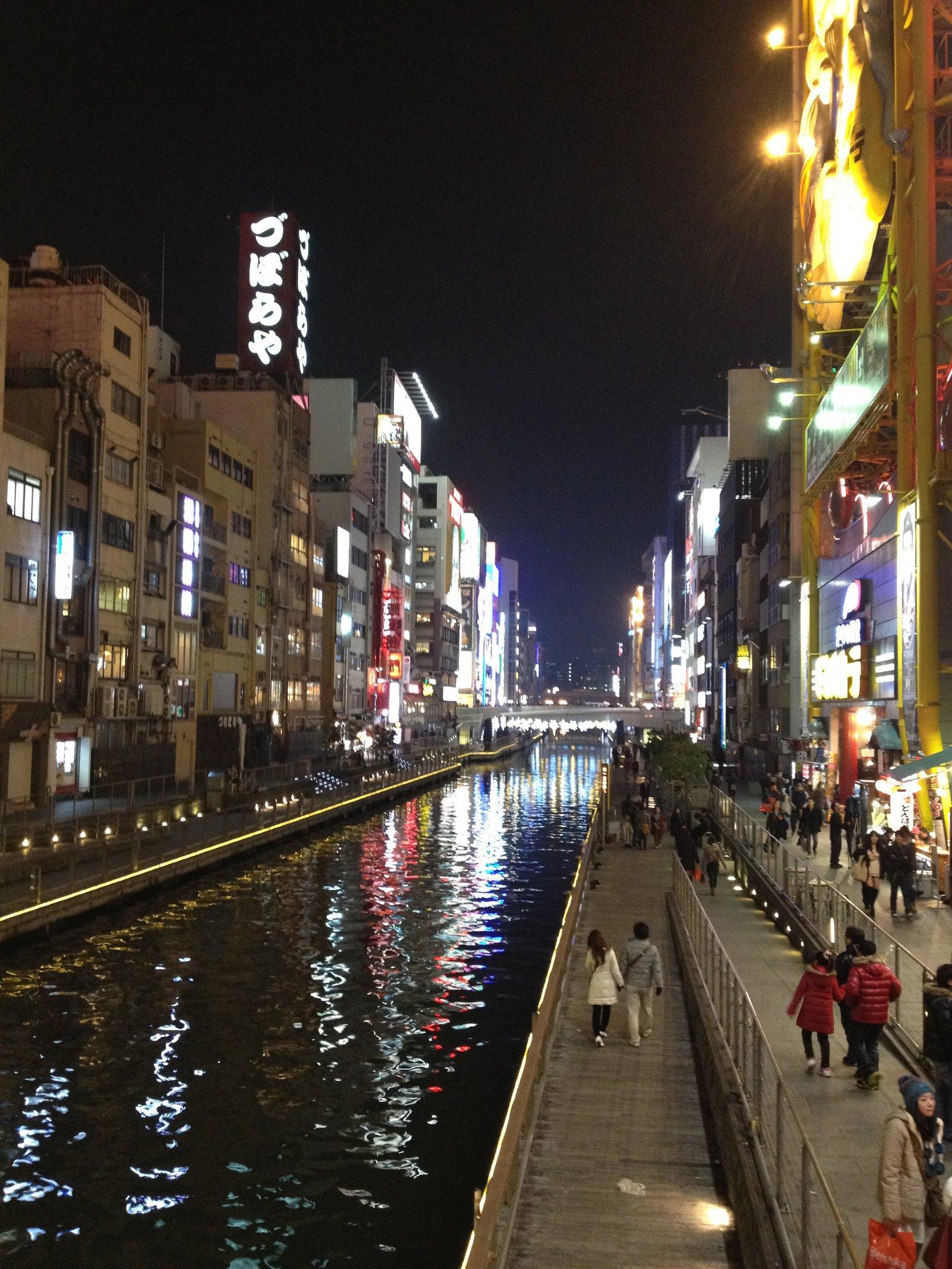 shinsaibashi 2000