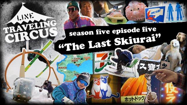 The Last of the Skiurai