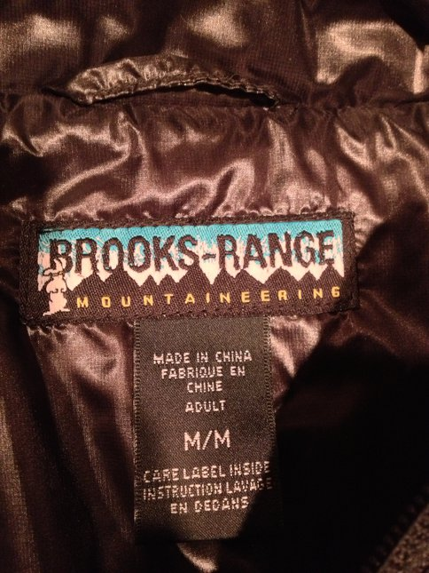 Brooks Range Mountaineering