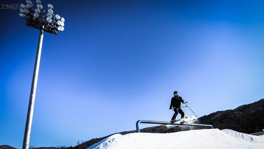 Majesty Skis International rider in korea : Choi