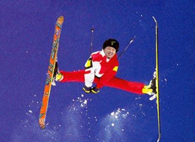 First Quad Flip in Olympics
