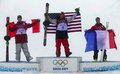 SBC Skier | Olympic Men's Ski Halfpipe Finals