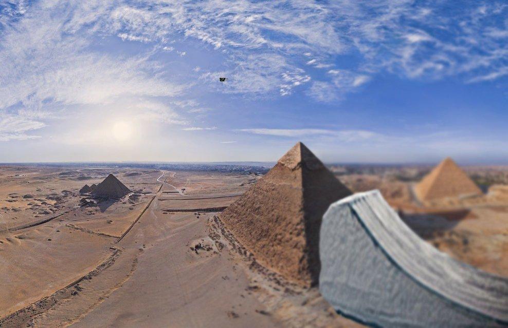 Pyramid Gap