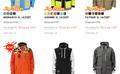 Pre-Order Discount - Saga Outerwear