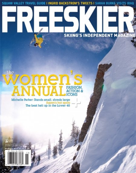 My first cover of Freeskier :)
