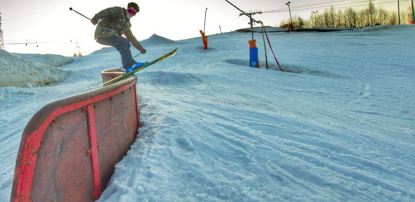 s rail at serena ski