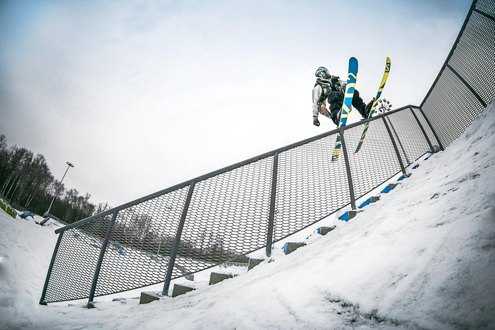 Skatepark skiing