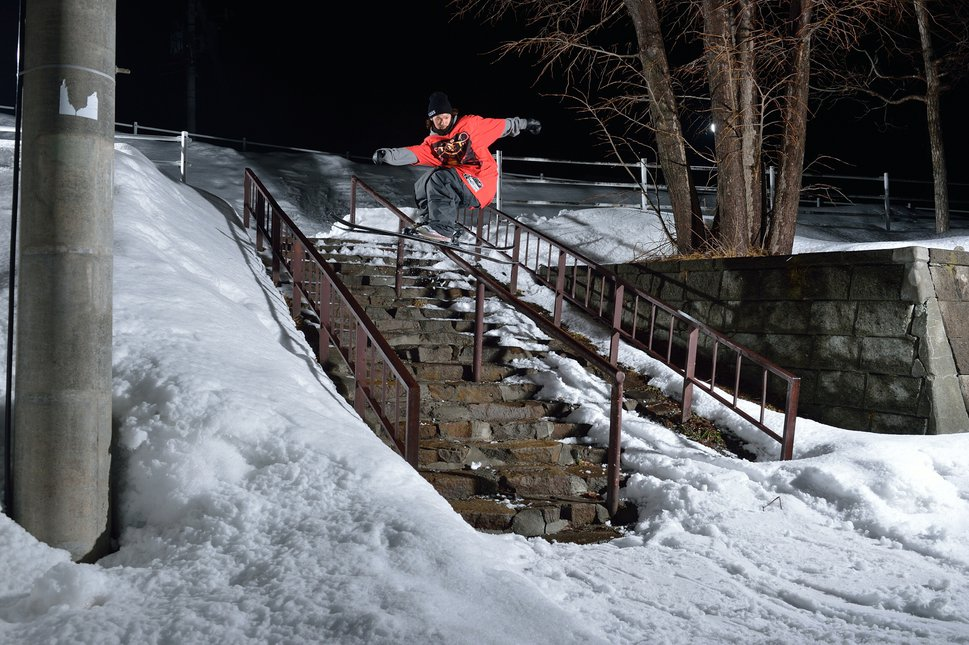 TBS shifty slide