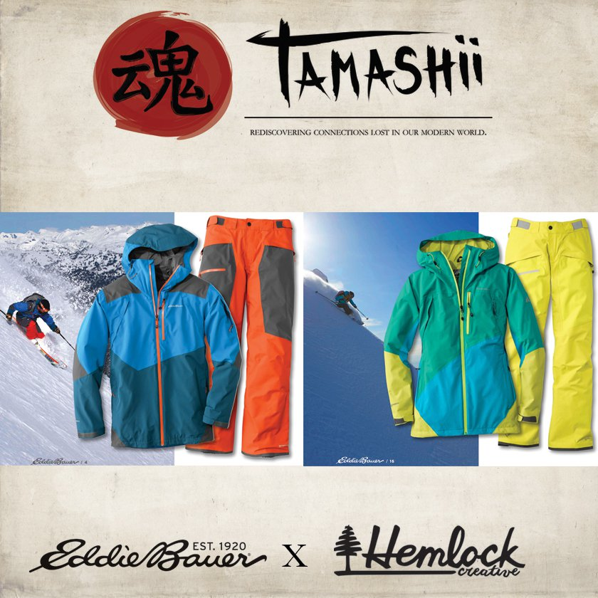 Tamashii Rewards - Eddie Bauer