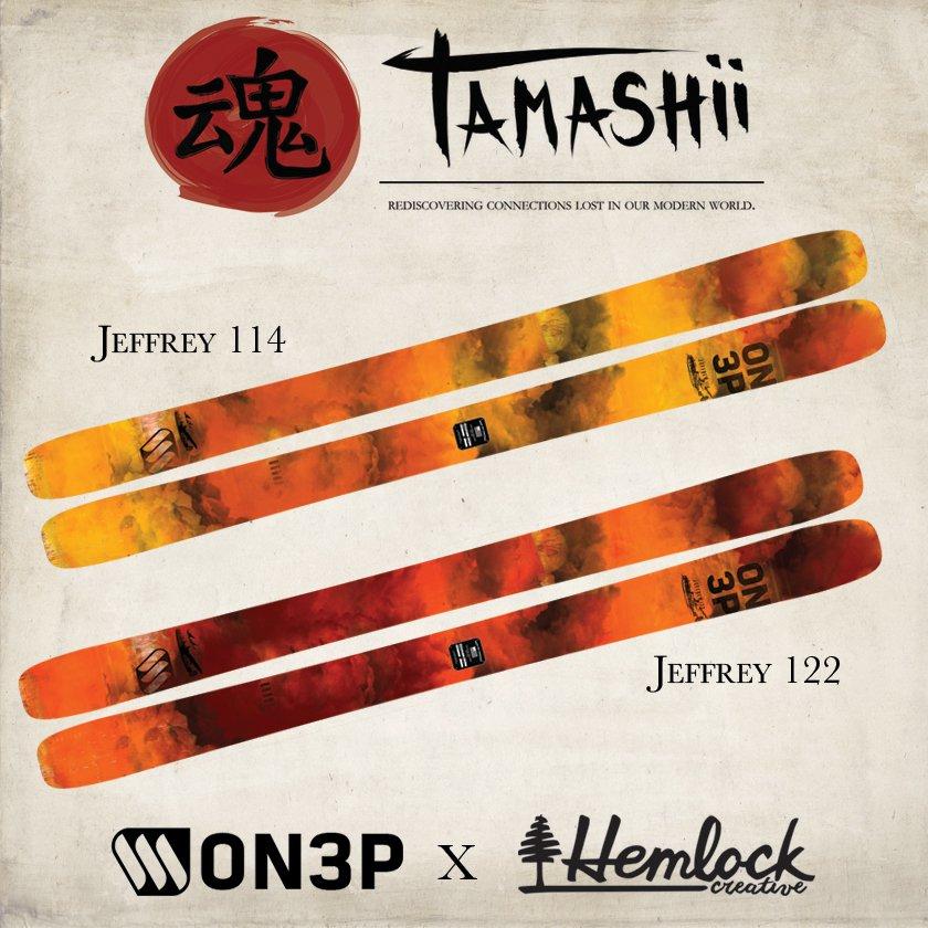 Tamashii Rewards - ON3P