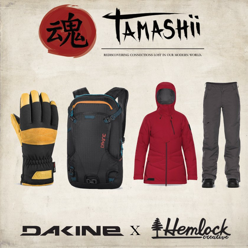 Tamashii Rewards - Women's Dakine