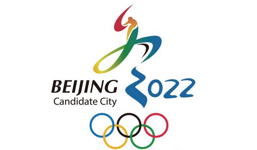 China Wins Bid For 2022 Winter Olympics
