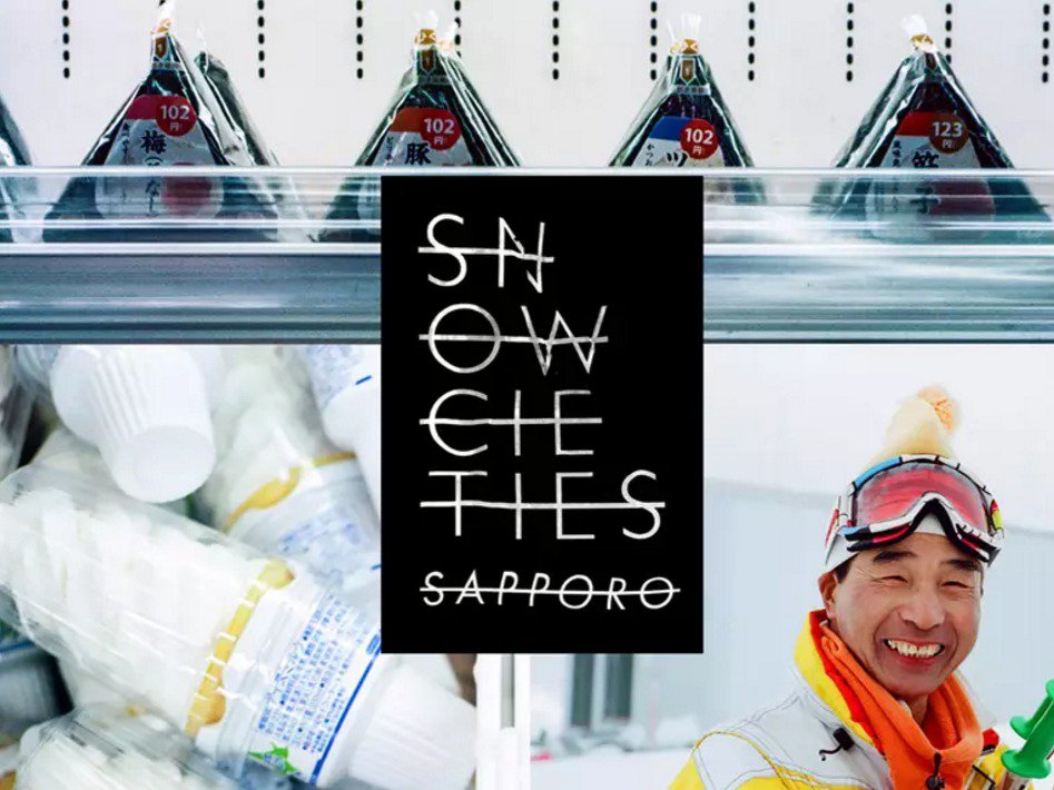 "Armada Presents Snowcieties ""Sapporo"""