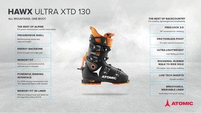 info for 72463 e4974 Hawx Ultra XTD - Gear Talk - Newschoolers.com