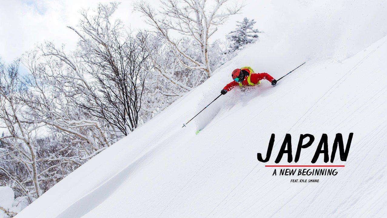 Japan // A New Beginning