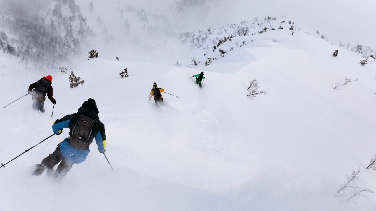 """Faction Skis """"THE COLLECTIVE"""" Movie Tour 